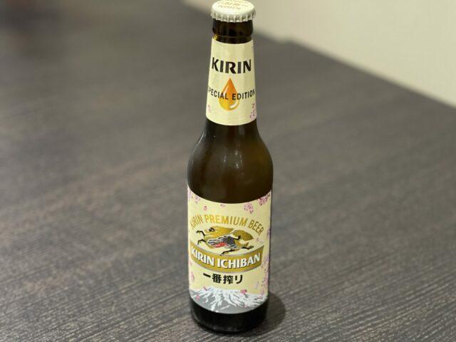 Bière blonde Kirin